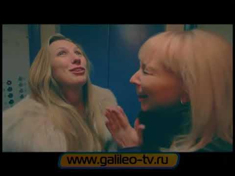 Галилео. Лифт
