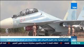 الدفاع الروسية سلاح الطيران الأمريكي حاول عرقلة ضرباتنا على أهداف لداعش في سوريا
