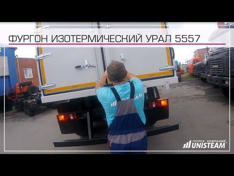 Автомобили недели Официальный дилер ГАЗ Луидор в