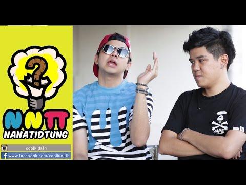 NNTT (Poll) Episode 33 : 10อันดับเกมส์ออนไลน์สุดเฟี้ยว
