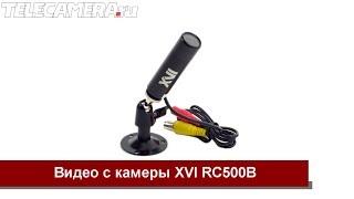 Корпусные и цилиндрические камеры видеонаблюдения, типы корпусов и объективов
