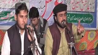 vuclip Mohtram Haroon Mughal Mehfil E Naat & Sama 9 Nov 2018 Chawinda