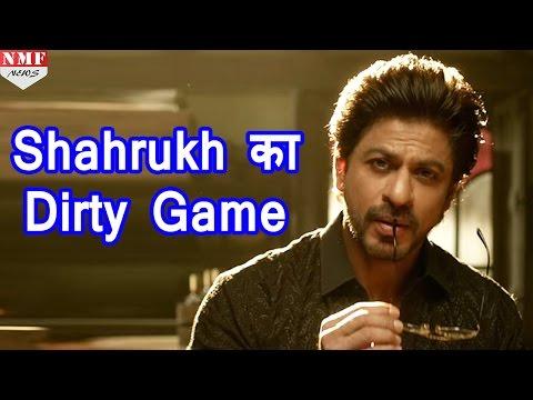 Shahrukh Khan पर भड़के Rakesh Roshan, Dirty Game खेलने का लगाया आरोप