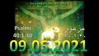 IEC Farsi Church Live Stream 09/05/2021 کلیسای فارسي
