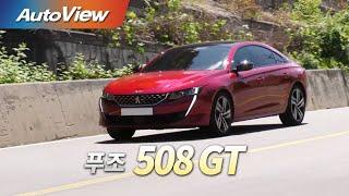 푸조 508 GT 2.0 BlueHDi 2019 리뷰 …