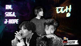 [Sub Español|Han|Rom]BTS (방탄소년단) RM, SUGA, J-HOPE - DDAENG (땡) [LEER PRIMER COMENTARIO]