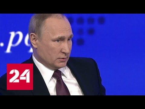 """Путин: доходы населения """"припали"""""""