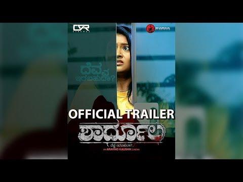 Shardhoola - Kannada Movie Trailer | New Kannada Trailer 2019 | Chethan Chandra, Ravi Teja, Kruthika