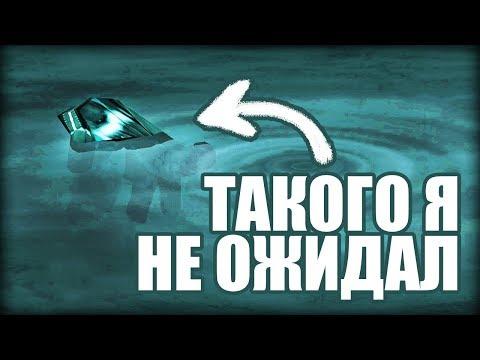 "Проверка легенд | GTA San Andreas (#56 ""Аномалии купола"")"