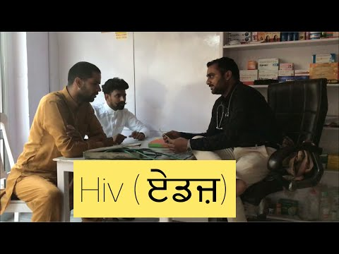 HIV: (Aids) the invisible enemy- to marry or not...?  || producerdxx
