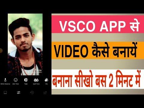 vsco video editing tutorial step -by-step in hindi//vsco se video kaise edit kre