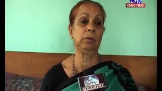 Laxmi Prasad Devkota Ko Ghar