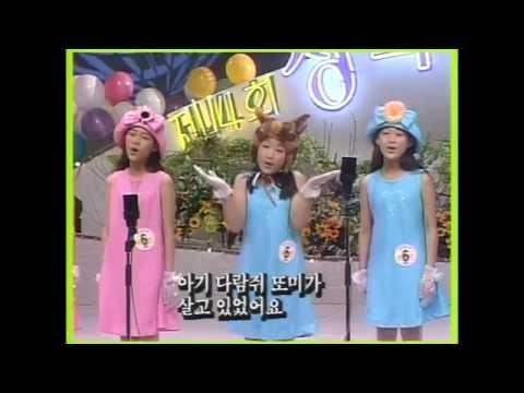[어린이 동요] 아기다람쥐 또미 - 창작동요제
