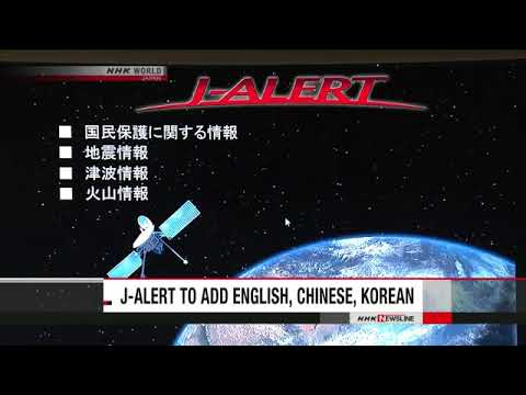 J-ALERT to be made available in 3 more languages