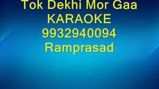 Tok dekhi mor gaa karaoke Bihu 9932940094