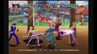 Guilty Gear Isuka-Boost Mode-Multiplayer