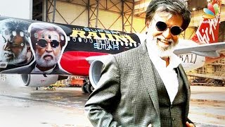 Kabali Box Office Collection Prediction | Latest Tamil Cinema News