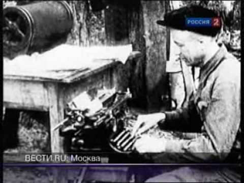 Группа советских военных корреспондентов на Крымском