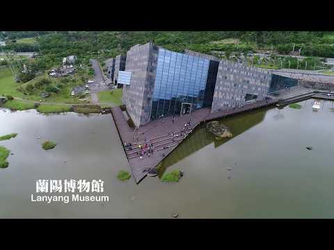 북동쪽 코너에서 공중 샷의 아름다움-Lanyang Museum