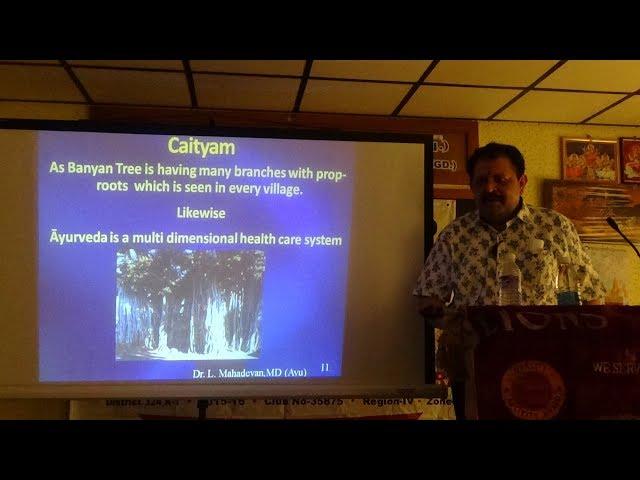 Holistic Health through Ayurvedha Part 2