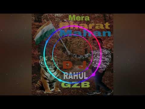 Mera Rang De Basanti Chola Dialogue Dj Rahul Gzb