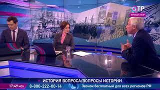 Леонид Млечин: 'Меня потряс приказ Дзержинского расстрелять белых офицеров перед самой амнистией'