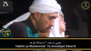 Az Zahir Sidnan Nabi Habibi Ya Muhammad terbaru