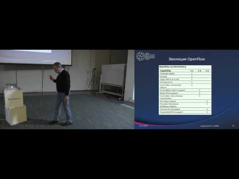 SDN технология: возможности и реалии