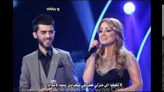 برواس اغنية عاشق مابا - ئاشق مه به - مترجمة الى العربية مع زوجها كوران صالح ((به رواس و كوران ))