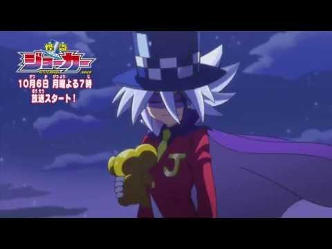 「怪盗ジョーカー」 公式サイト:http://s.mxtv.jp/joker/ ミラクルメイカーの異名をもつ怪盗・ジョーカーの活躍がついにスタート! 彼が起こす華麗...