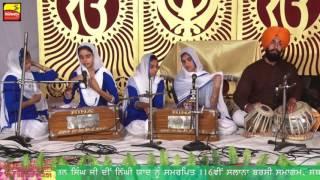 Kandhala Jattan ਕੰਧਾਲਾਂ ਜੱਟਾਂ ( ਹੁਸ਼ਿਆਰਪੁਰ ) ਸਾਲਾਨਾ ਬਰਸੀ ਸਮਾਗਮ  | FULL HD | - 2016 Part 6th