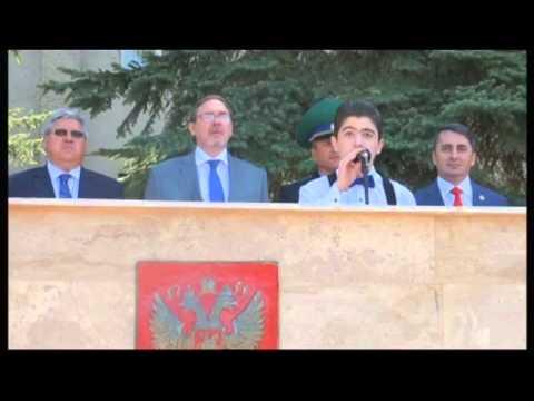 Российский погранотряд в Гюмри торжественно отметил День Победы