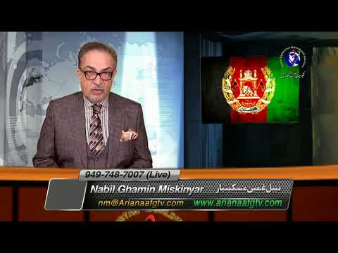 Ariana Afghanistan New frequency by Nabil Miskinyar