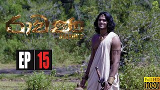 Ravana Season 02 | Episode 15 06th June  2020 Thumbnail