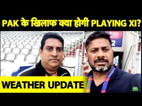 LIVE: INDIA PRACTICE, Likely XI and How Will Weather Impact India vs Pakistan Game