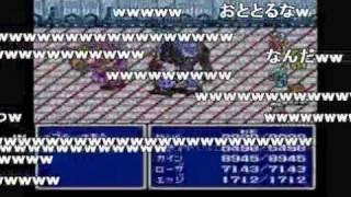 負けイベントブチ壊し計画part10LAST【ゆっくりのFF4実況】 thumbnail