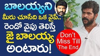 Actor Chatrapathi Sekhar About Balakrishna | #nandamuribalakrishna | friday poster