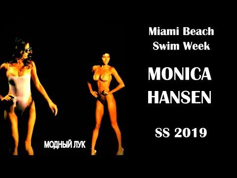 Подиумный Показ Мод. Коллекция Купальников MONICA HANSEN 2019 SS. Тренды Пляжной Моды. Модное Шоу.