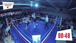 Strictly Business Boxing | Joe O'Sullivan V DNME