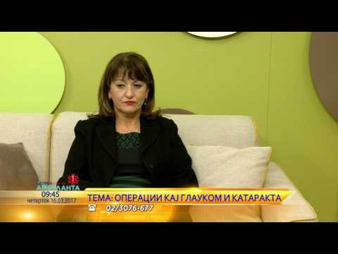 Telma ambulanta so D-r Karolina B. Buzarovska po povod svetskiot den na glaukom