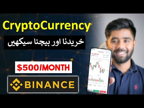 How to Use Binance App in Pakistan   Cryptocurrency for Beginners   Earn Money from Binance Exchange