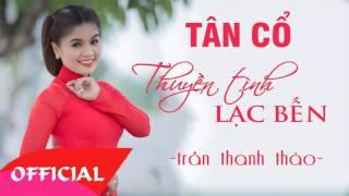 Tân Cổ Thuyền Tình Lạc Bến - Trần Thanh Thảo | Tân Cổ Cải Lương Audio