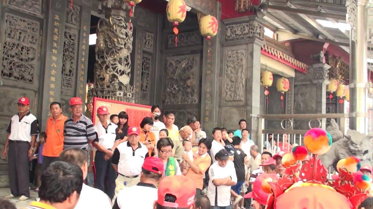 佳里鎮山宮乩操五寶進香西港慶安宮 - YouTube