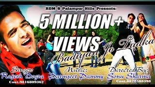 BADIYAN JO TUDKA, DANCE ON THE BEAT 2018 I LATEST HIMACHALI SONG I RAJESH DOGRA PALAMPUR