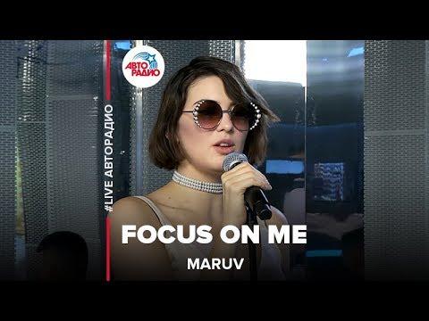 MARUV - Focus On Me (Acoustic Version) LIVE @ Авторадио