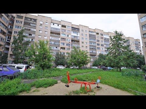 (57) 3к. кв. по ул. Куйбышева, 86, г. Екатеринбург
