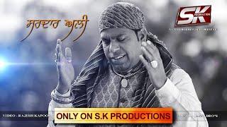 Ravidas Ravidas | Sardar Ali | S K Production | Brand New Punjabi Song 2015