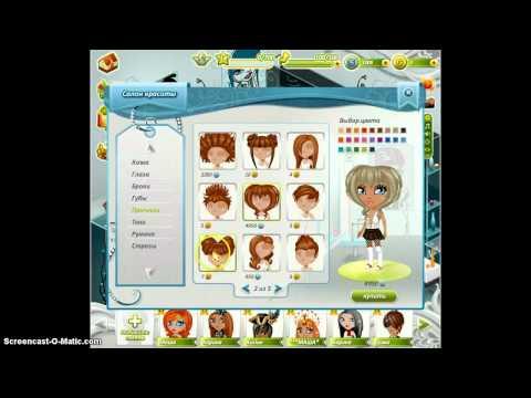 Новые причёски в игре Аватария