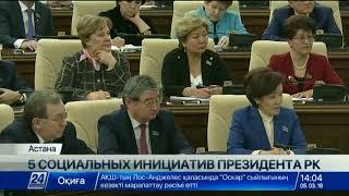 Микрокредитование казахстанцев увеличат на 20 млрд тенге