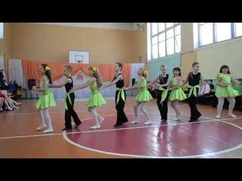 Танец ламбада видео уроки для детей